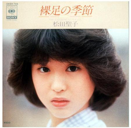 松田聖子の画像 p1_26