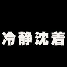 岸哲蔵フェィスブック(2/21~28)